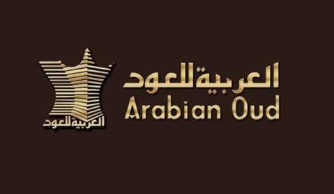 arabian luxuries coupon code