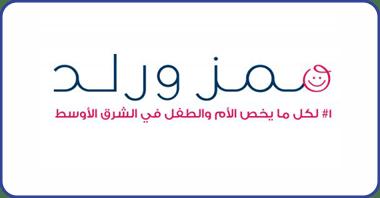 e30b9348b كوبوناتو موقع عربي مختص فى اكواد الخصومات والعروض الخاصة بالمتاجر ...