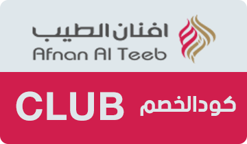 Afnan Al Teeb promo code